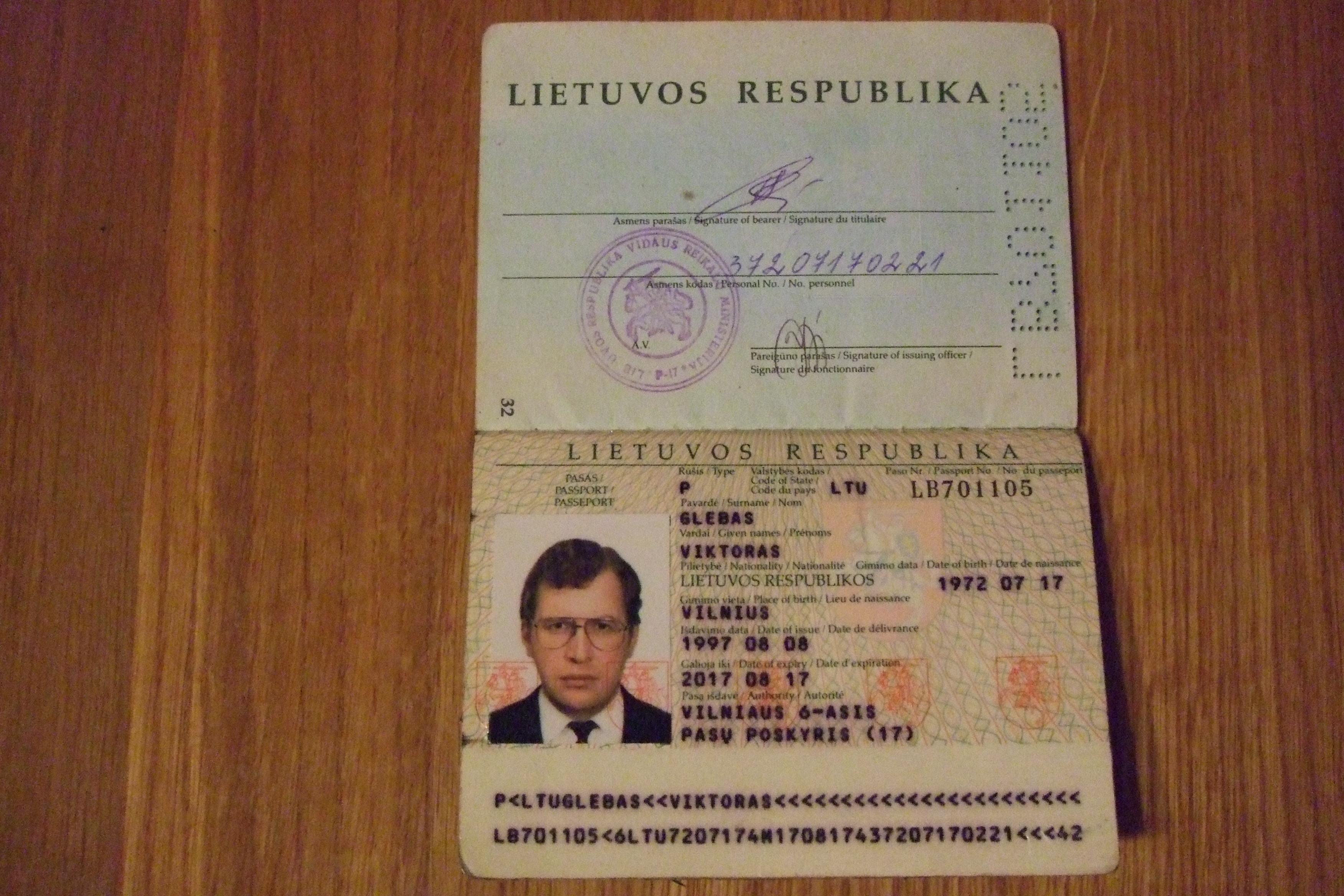 Подделка фото паспорт 5