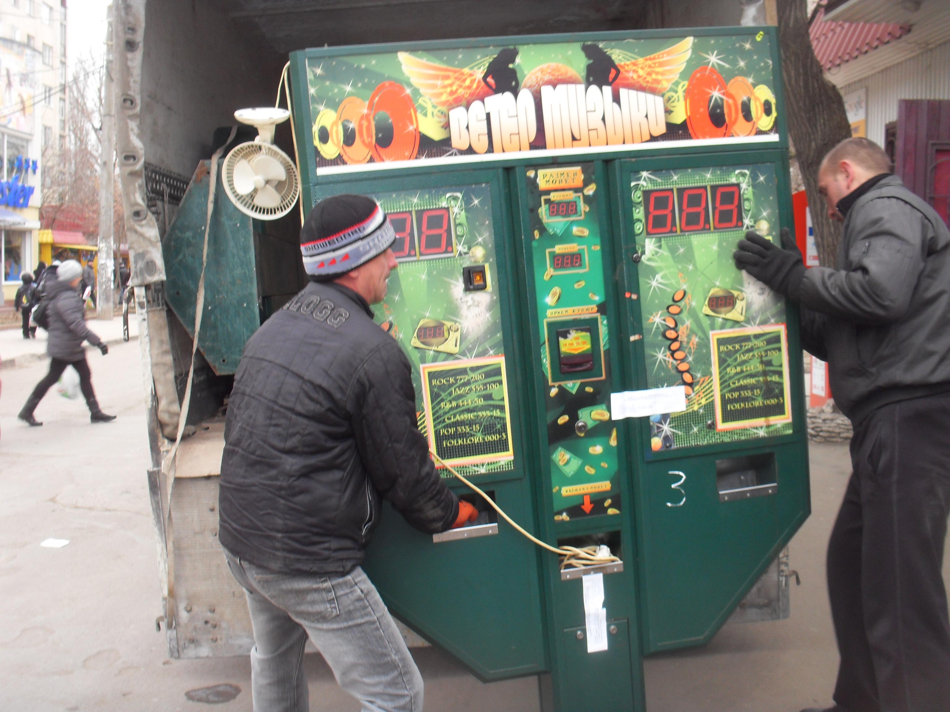 Black Horse Автоматы Игровые