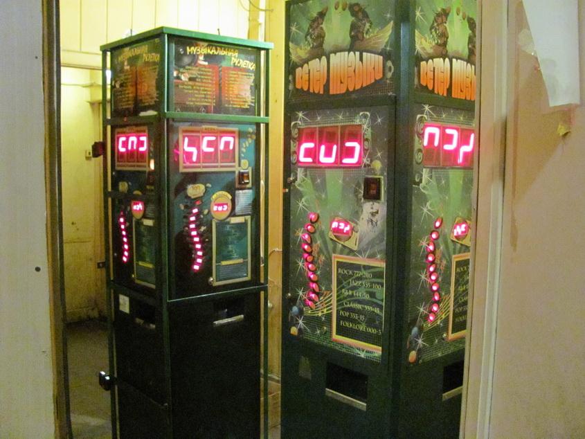 Игровые автоматы на героев сталинграда игровые автоматы в гуляйполе