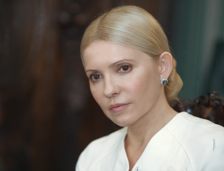 Тимошенко фото в юбке 8 фотография