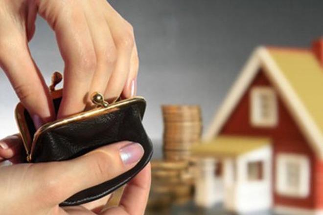 13 налог на недвижимость: