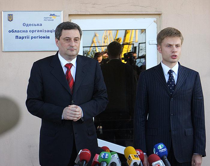 Фракция БПП готова поддержать проект бюджета-2017 в первом чтении, - Гончаренко - Цензор.НЕТ 139