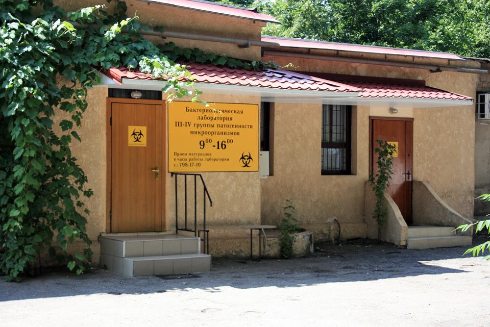 2 поликлиника севастополь регистратура телефон