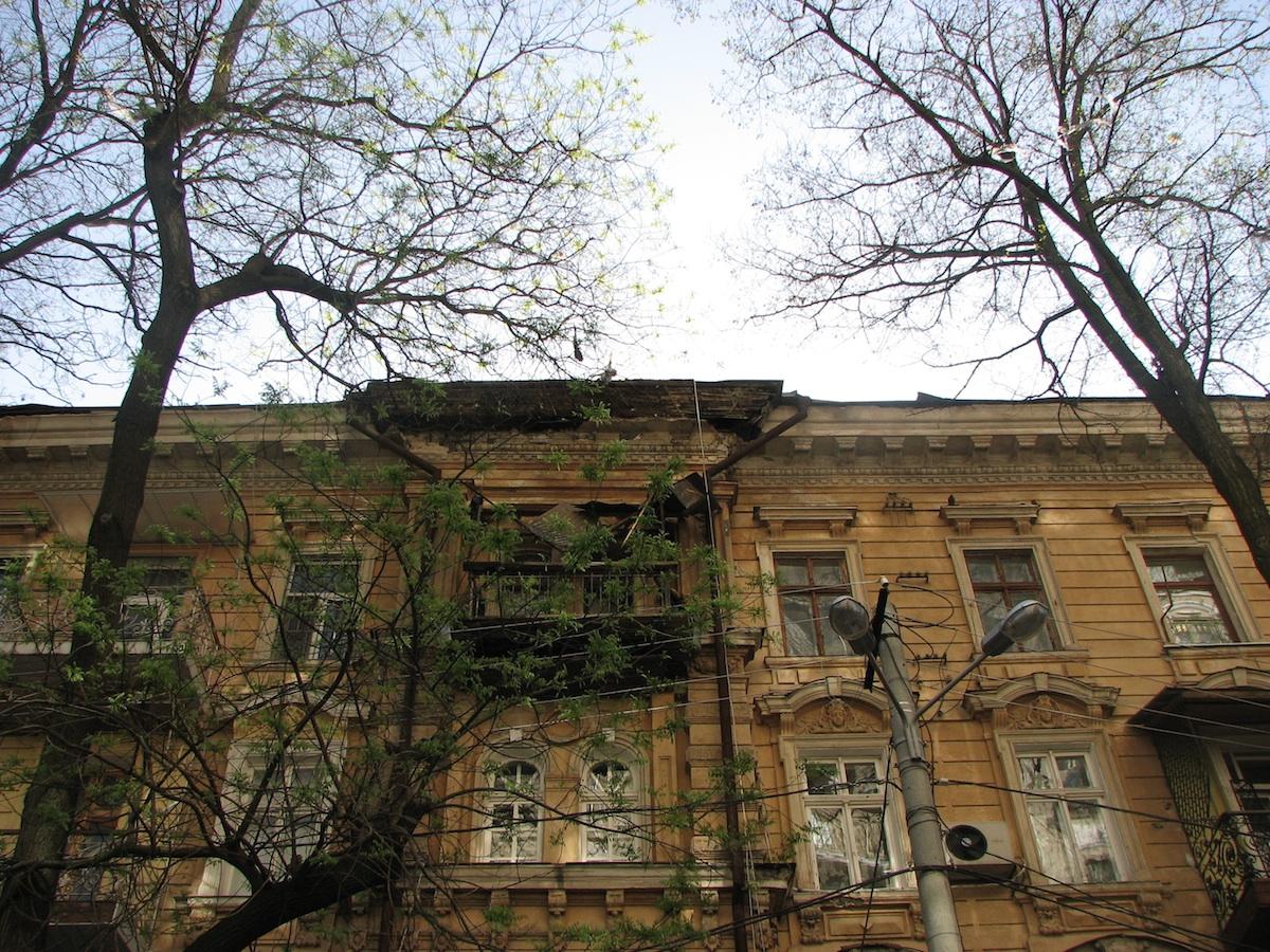 Пархоменко 30 детская поликлиника регистратура