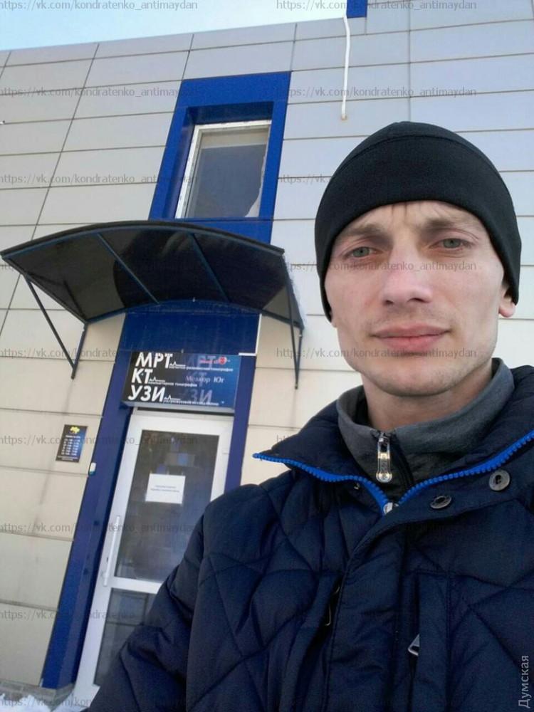 Кондратенко