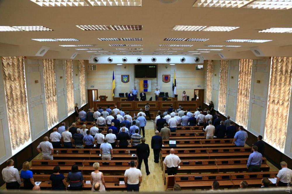 Новые назначения: в Одессе выбрали председателя облсовета