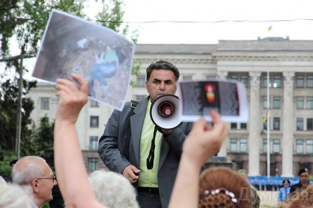 Милицейский смотр, митинг и контрмитинг на Куликовом поле, фото-8