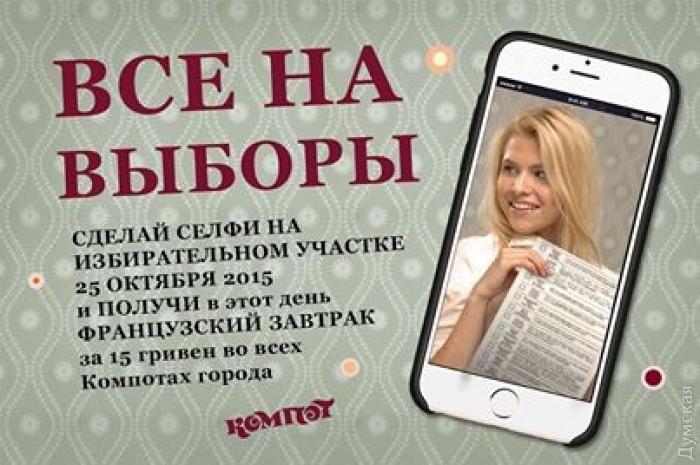 МВД получило 470 сообщений о нарушениях на местных выборах - Цензор.НЕТ 3456