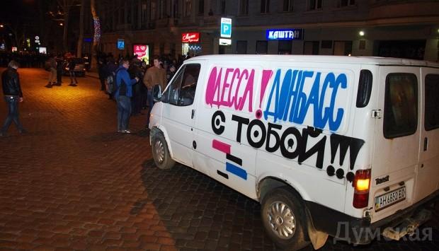 """Микроавтобус """"мобильной группы"""" вечером 10 апреля. Номера - донецкие"""