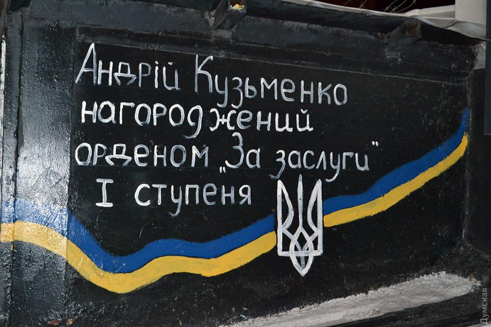 Без Кузьмы: одесситы почтили память Скрябина фото 11