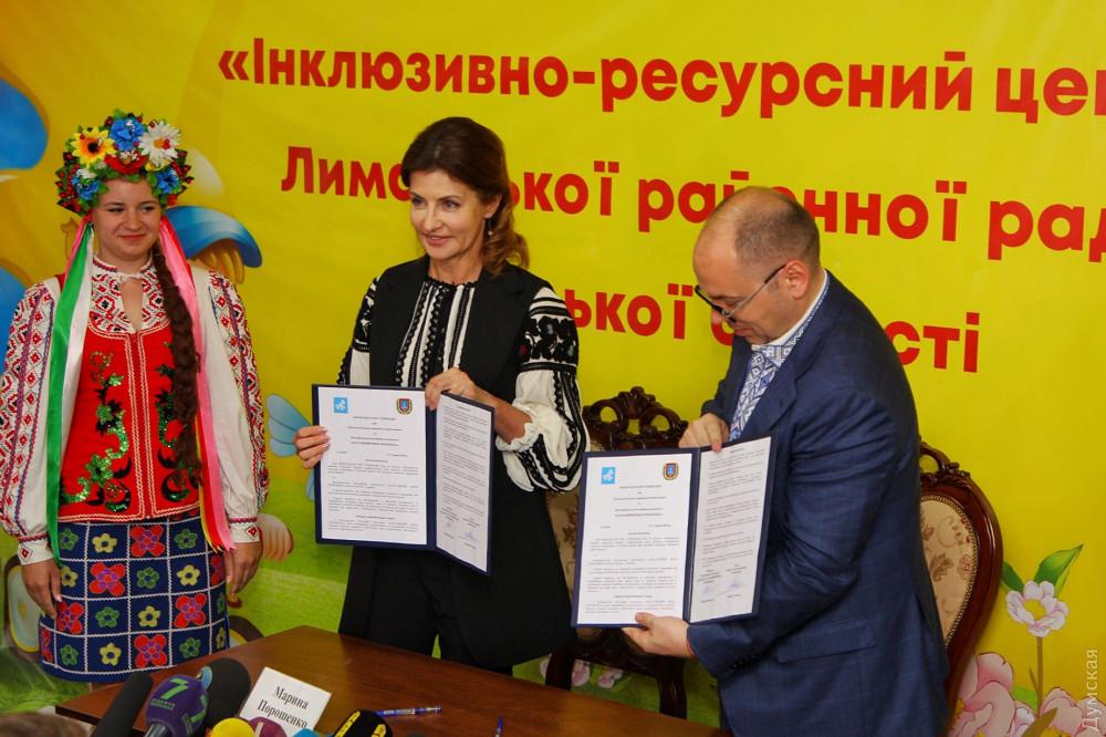 В Одесской области откроют 21 центр инклюзивного развития для детей с особыми потребностями