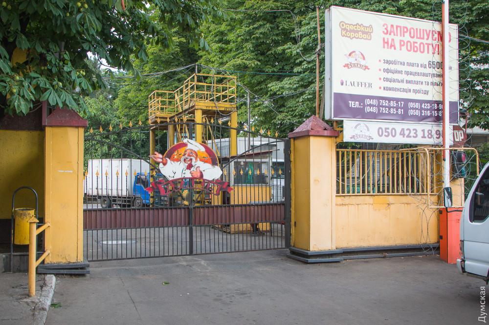«Одесский каравай» заявляет о незаконной продаже своих киосков