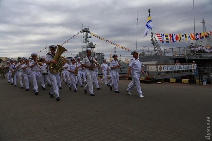 День ВМС Украины