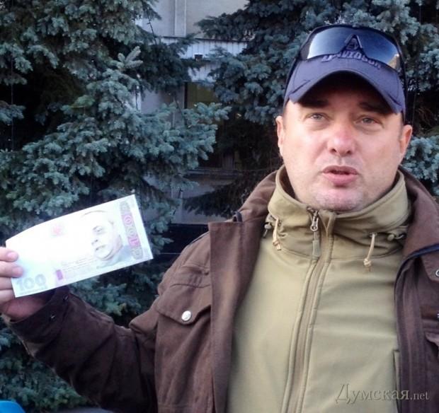 """picturepicture_63804951102462_5826 В Одессе снова встретились Шуфрич и """"евромайдановцы (трансляция)"""