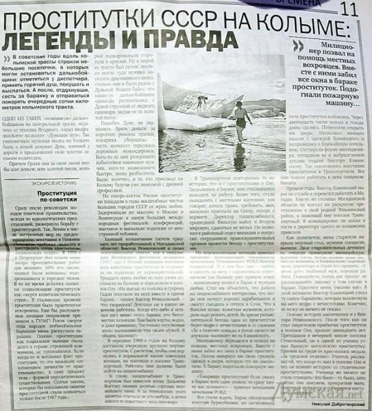 picturepicture_7241977393121_16747 Пульс Одессы в Палермо: шприцы вместо подснежников, политический туалет и кладбище иномарок