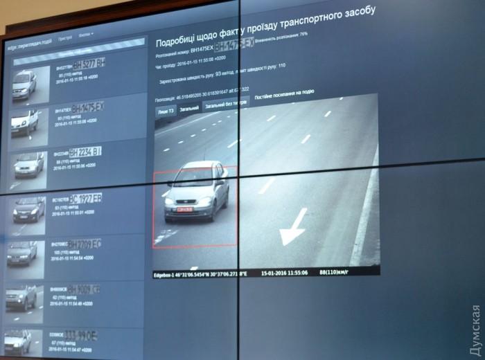 В - Одессе установили первые комплексы фото-видеофиксации нарушений Правил дорожного движения (фото, видео)