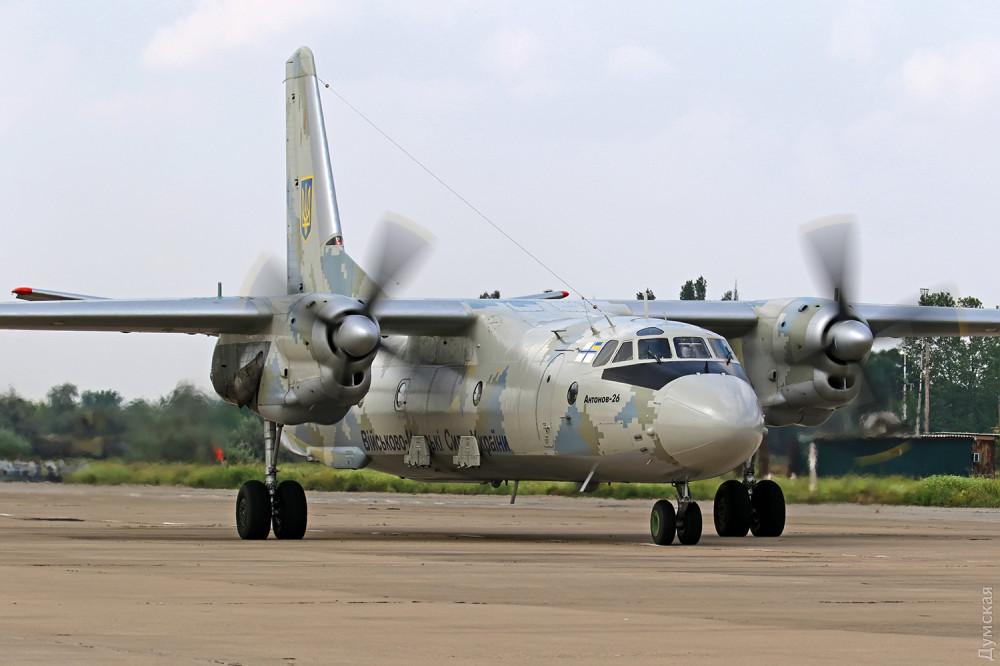 Транспортный Ан-26