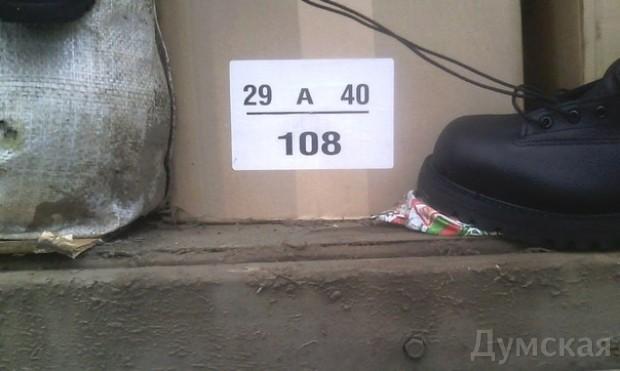 Одесский «Шторм» задержал подозрительный грузовик со «списанным» военным имуществом, фото-5