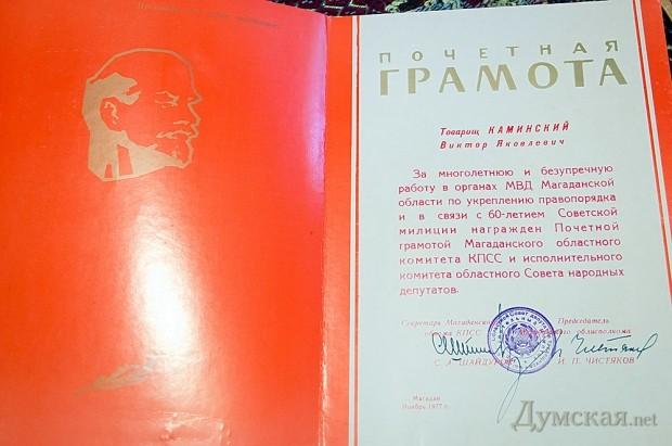 Пульс Одессы в Палермо: шприцы вместо подснежников, политический туалет и кладбище иномарок