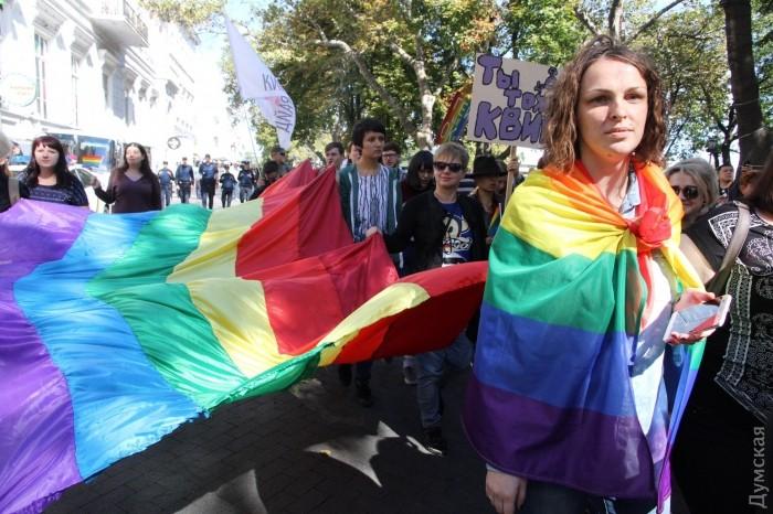 В Одессе все таки провели мини-гей-парад