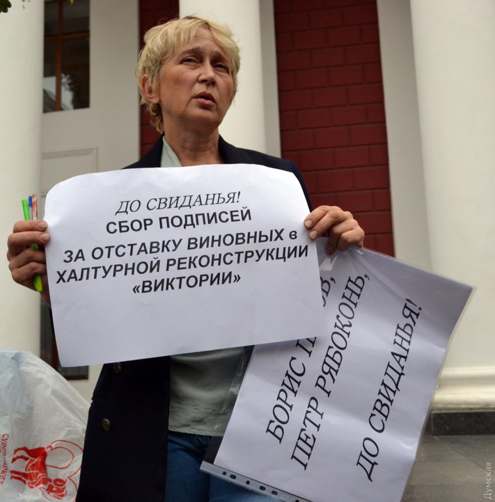 Светлана Подпалая - известный защитник зеленых насаждений и культурного наследия