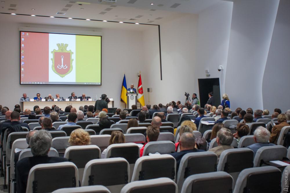 В Одессе ученые, чиновники и строители объединились, чтобы решать проблемы застройки города