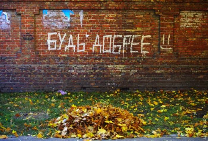 Луганская областная детская больница сайт
