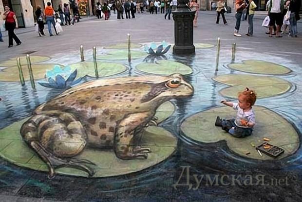 3-D рисунки на асфальте. Такого не хватает Одессе | Новости Одессы