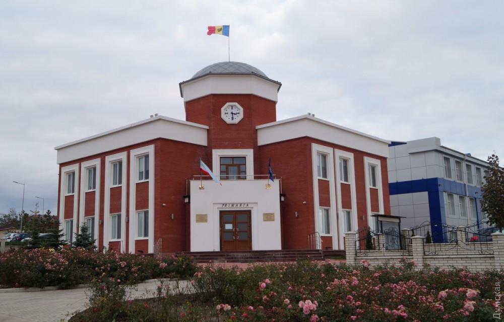Мэрия села Авдарма
