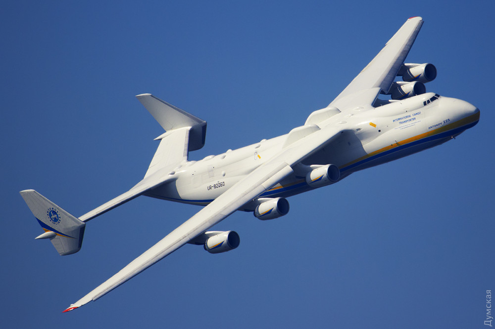 """Самый большой самолет в мире Ан-225 """"Мрия"""""""