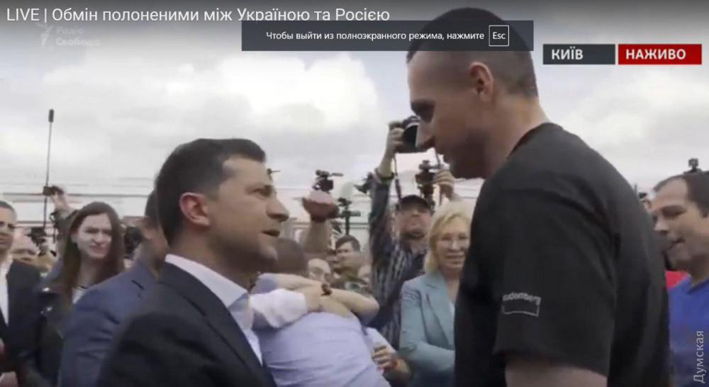 Сенцов и Зеленский в Борисполе