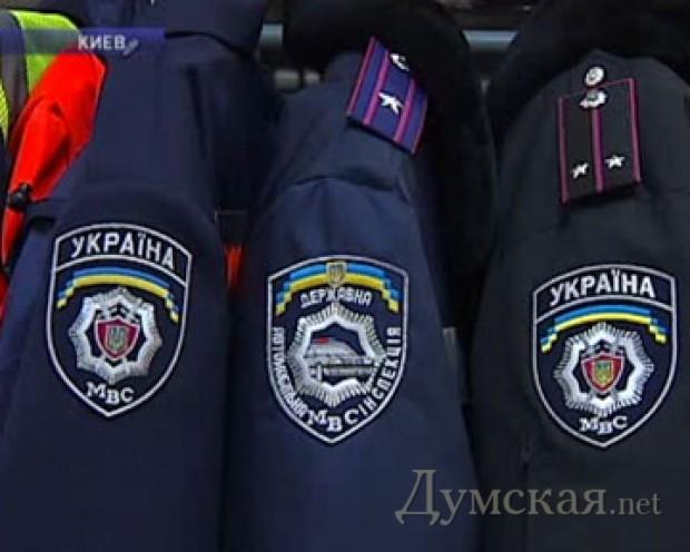 http://dumskaya.net/pics/a5/picturepicture_3452427431874_38305.jpg