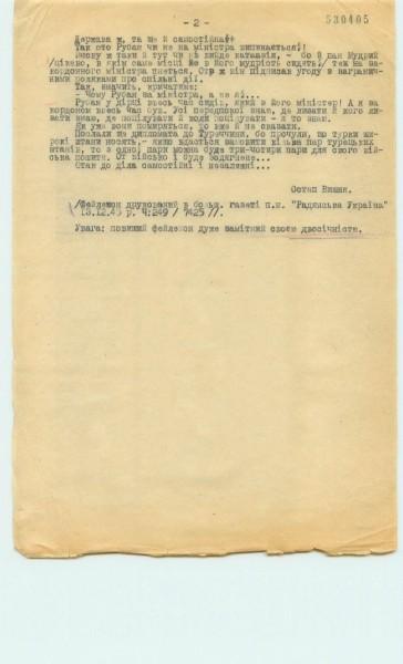 Примечания ОУНовских аналитиков к фельетону Остапа Вишни (фото из электронного архива Украинского освободительного движения avr.org.ua)