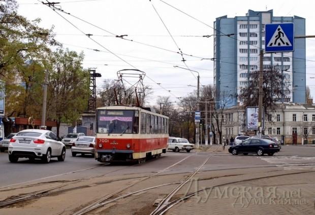 Трамвай №5: из Аркадии в парк
