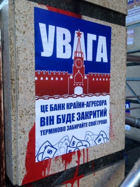 фото со страницы Виктора Аксанюка в Фейсбуке