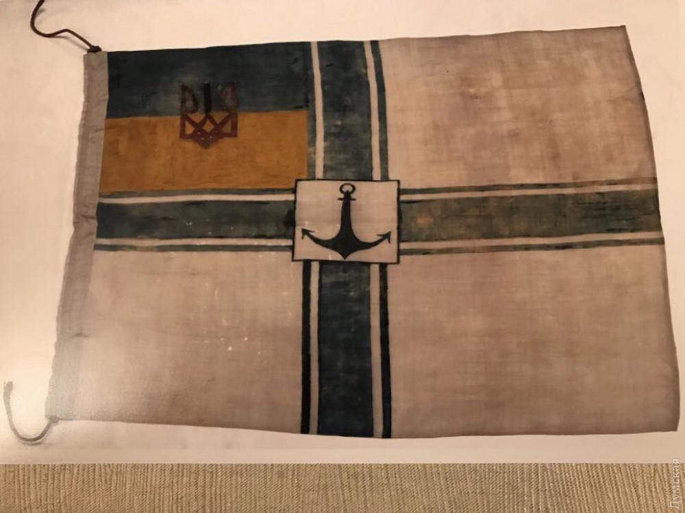 Флаг, сохраненный лейтенантом Шрамченко