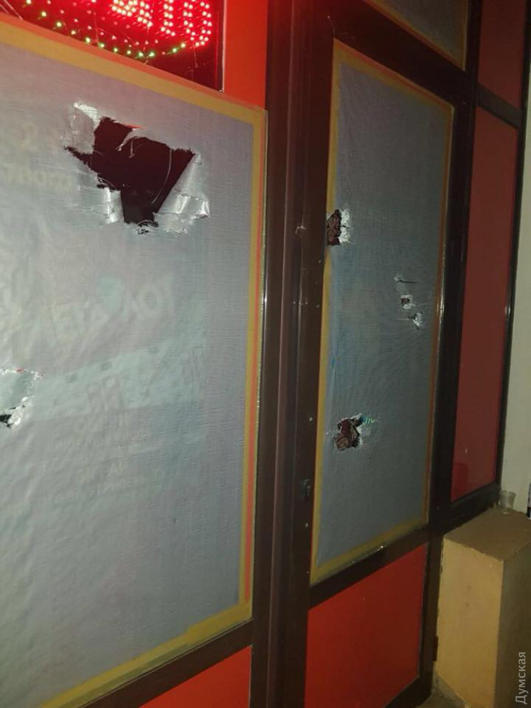 Молодчики из Киева обстреляли «Лотомаркет» на поселке Котовского