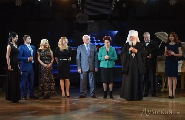 Награждение меценатов - семьи Филипчук