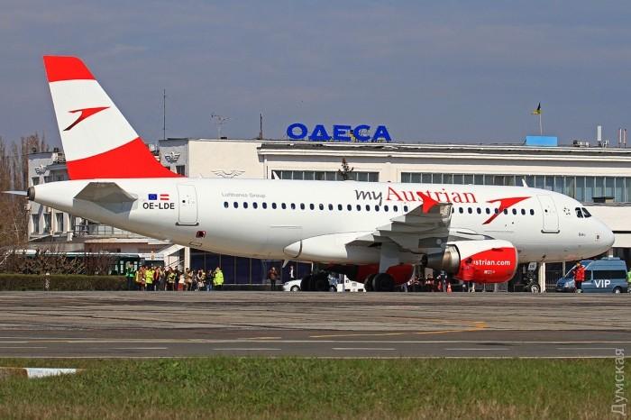 Авиакомпания Austrian  бронируйте дешевые перелеты сейчас