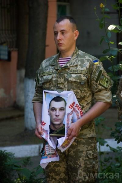 Здесь и ниже - похороны ильичевца Василия Пыхтеева