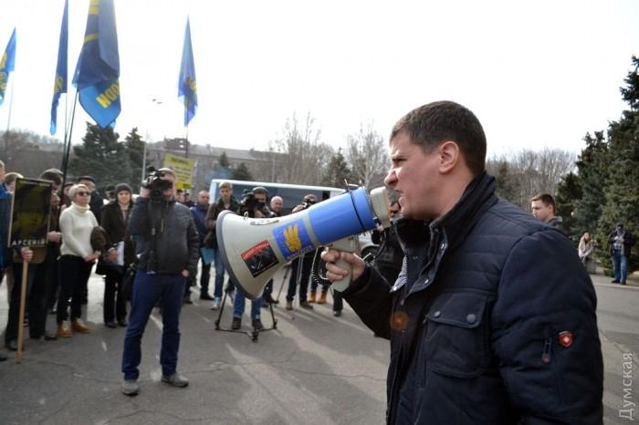 Глава Одесской областной организации партия «Свобода» Павел Кириленко