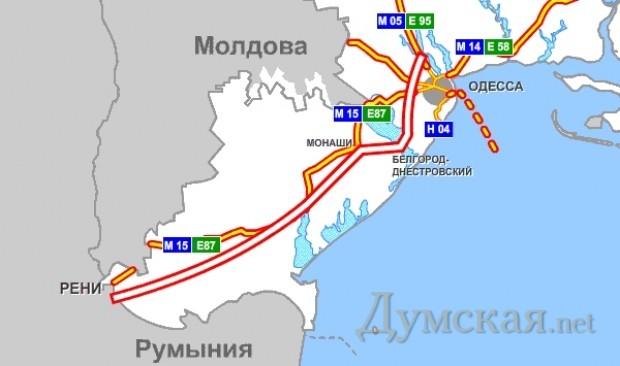 Автотрасса Одесса – Рени