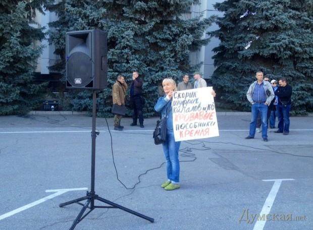 """picturepicture_11531910102463_1803 В Одессе снова встретились Шуфрич и """"евромайдановцы (трансляция)"""