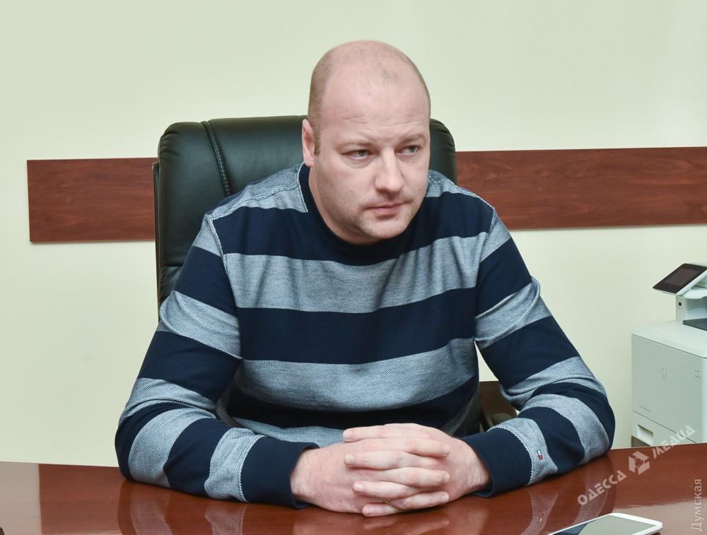 Начальник Одесского Управления ДВБ НП Украины Дмитрий Мартыненок. Фото odessamedia.net