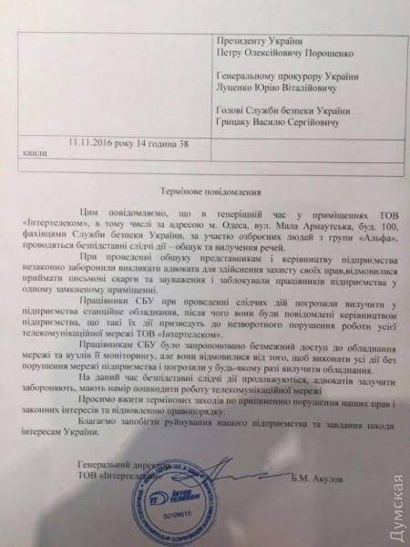 Работа над Минскими соглашениям будет продолжена в 2017 году, - МИД РФ - Цензор.НЕТ 9879