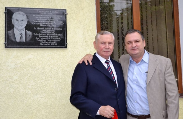picturepicture_53060907116413_53732 Немец благоустраивает Серпневое Тарутинского р-на (фото)