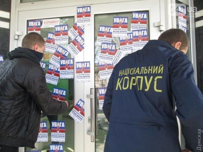 фото www.048.ua