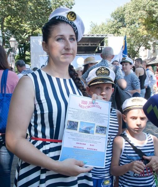 Оксана Семенова с детьми