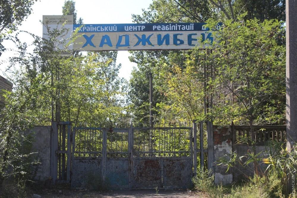 Ворота закрыты, но местные уронили бетонную секцию и ходят через санаторий
