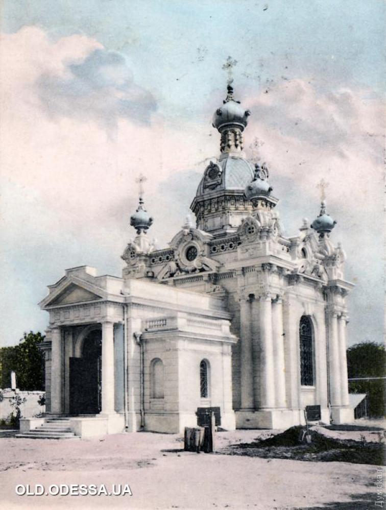 Так церковь выглядела в начале ХХ-го века